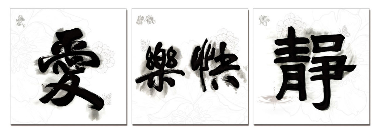 China Signs - Love, Luck, Peace modern festmény