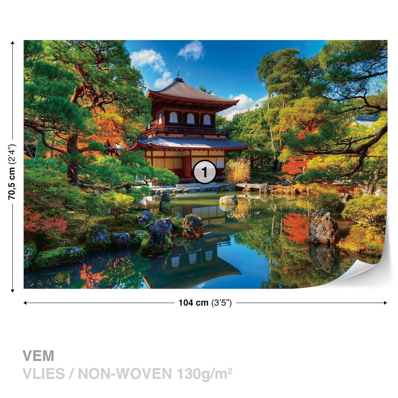temple zen culture japonaise poster mural papier peint acheter le sur. Black Bedroom Furniture Sets. Home Design Ideas
