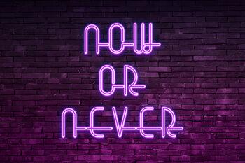 Ταπετσαρία τοιχογραφία Now or never