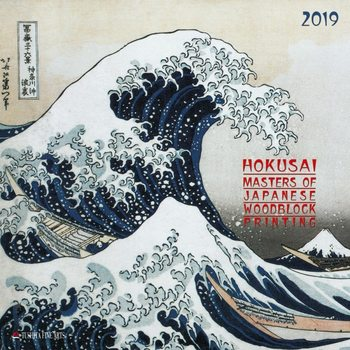Календар 2019  Hokusai - Japanese Woodblock Painting