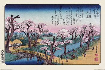 Hiroshige - Mount Fuji Koganei Bridge Плакат