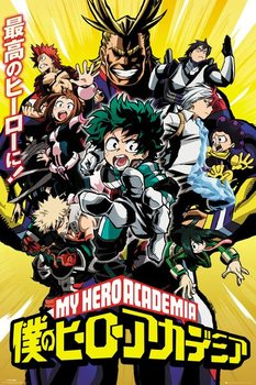 My Hero Academia - Season 1 Плакат