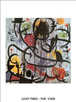 May 1968 Художествено Изкуство