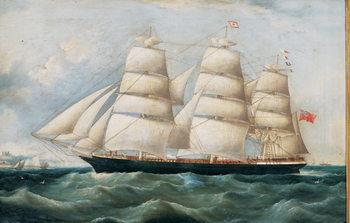 The Ship Lake Lemon Художествено Изкуство
