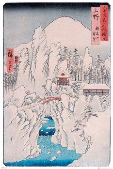 Hiroshige - Mount Haruna In Snow плакат
