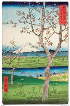 Hiroshige - The Outskirts of Koshigaya плакат