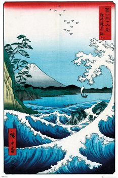 Hiroshige - The Sea At Satta плакат