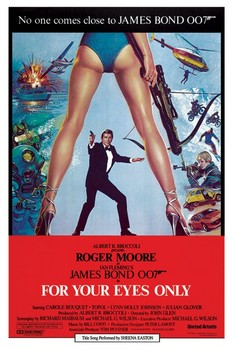 JAMES BOND 007 - for your eyes only плакат