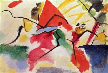 Improvisation No. 5, 1911 Художествено Изкуство