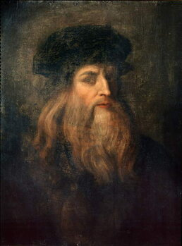 Presumed Self-portrait of Leonardo da Vinci, 1490-1500 Художествено Изкуство