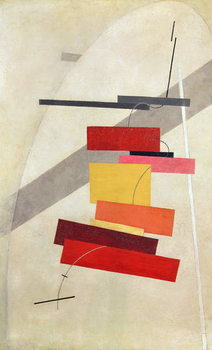 Untitled, c.1919–20 Художествено Изкуство
