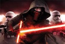 Star Wars - Ratovi zvijezda