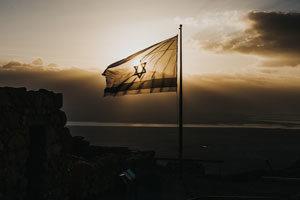 Ebraismo