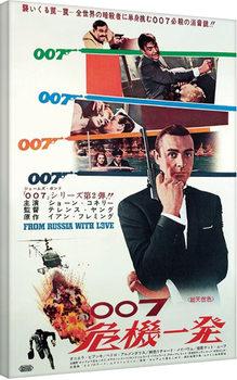 Bilden på canvas Agent 007: med rätt att döda - Agente 007