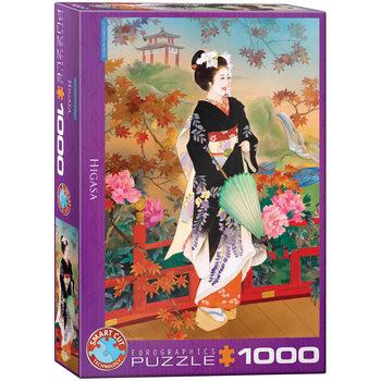 Puzzle Higasa by Haruyo Morita
