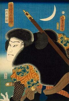 Kabuki Actor Kunstdruck