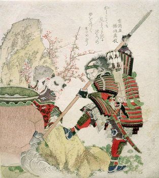 Sima Wengong (Shiba Onko) and Shinozuka, Lord of Iga (Shinozuka-iga-no-teami), 1821 Reproduction de Tableau