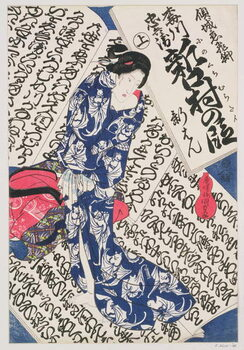 Woman surrounded by Calligraphy Kunstdruck