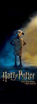 Εκτύπωση τέχνης Χάρι Πότερ - Ντόμπι