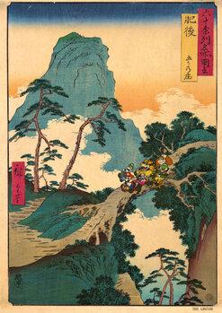 Illustration FLOATING KARTS