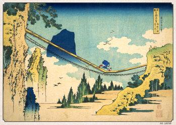 Ilustracja FLOATING RUN