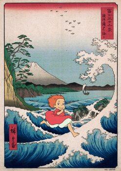 Ilustracja FLOATING WAVE