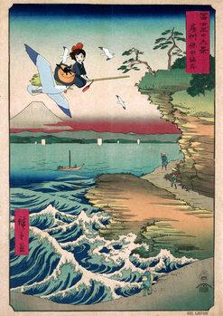 Ilustracja FLOATING WITCH