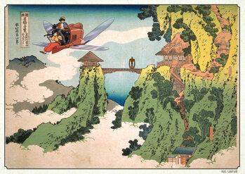 Ilustracja FLOATING WORLD