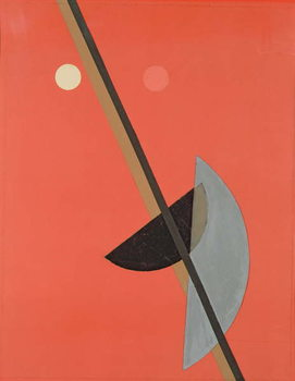 Художествено Изкуство K 15, 1923