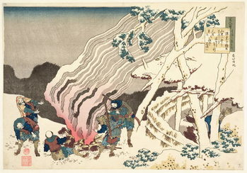 Reproducción de arte Minamoto no Muneyuki Ason, from the series '100 Poems by 100 Poets Explained by a Nurse', c.1835