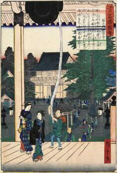 Artă imprimată Myo_ho_-ji Temple, Horinouchi, November 1862