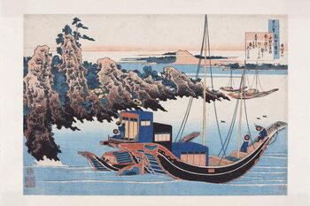 Obrazová reprodukce Poem by Chunagon Yakamochi