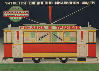 Obrazová reprodukce Poster issued by Leningrad Advertisement Bureau, 1926