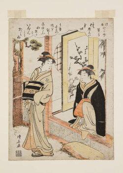Stampa artistica Sekidera Temple (Sekidera)