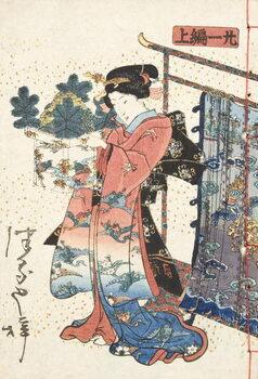 Kunstdruck Tale of Genji