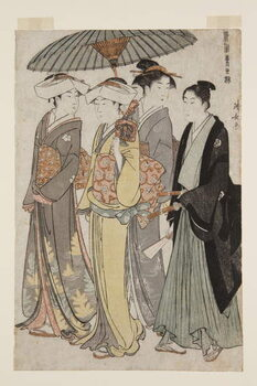 Stampa artistica Two Daughters of a Bannerman with a Serving Woman and a Young Man