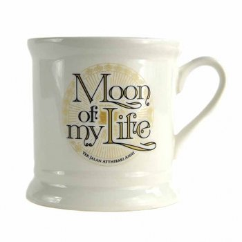 Game Of Thrones - Moon Of My Life bögre