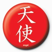 Button CHINESE - ANGEL