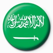 Button Flag - Saudi Arabia