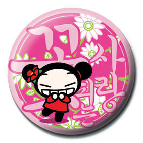 PUCCA - pink Button