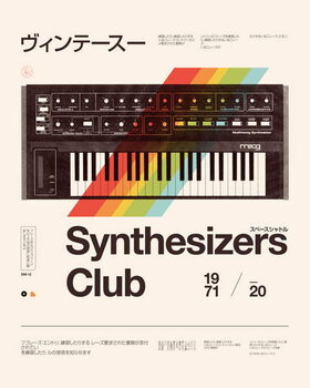 Konsttryck Synthesizers Club