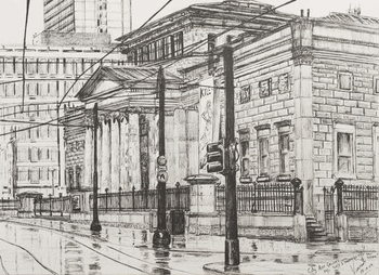 City Art Gallery, Manchester, 2007, Festmény reprodukció