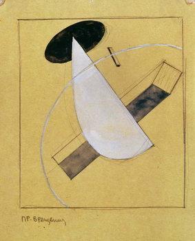 Proun 18, 1919-20 Festmény reprodukció