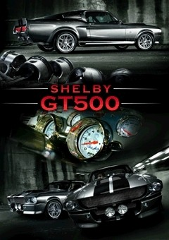 Ford Shelby - mustang gt 500 3D - плакат (poster)