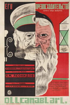 Reprodukcja Movie poster His Excellency by Grigori Roshal (Rochal) (1899-1983) - Dmitry Anatolyevich Bulanov . Colour lithograph, 1927. Russian State Library, Moscow