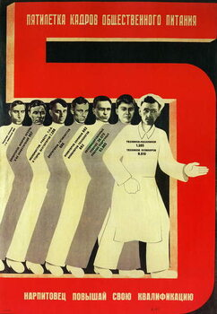 Le plan quinquennal dans la restauration pcollective - The five-year plan of public catering, by Bulanov, Dmitry Anatolyevich . Colour lithograph, 1931. Russian State Library, Moscow Reproducere