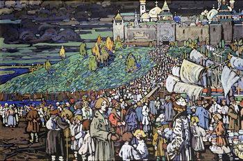 Arrival of the Merchants, 1905 Reprodukcija