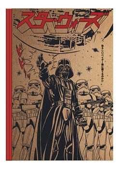 Jegyzetfüzet Star Wars - Japanese