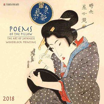 Poems of the Pillow  Koledar 2018