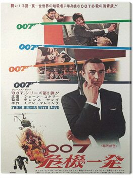 Leinwand Poster James Bond - From Russia with Love - Foreign Language